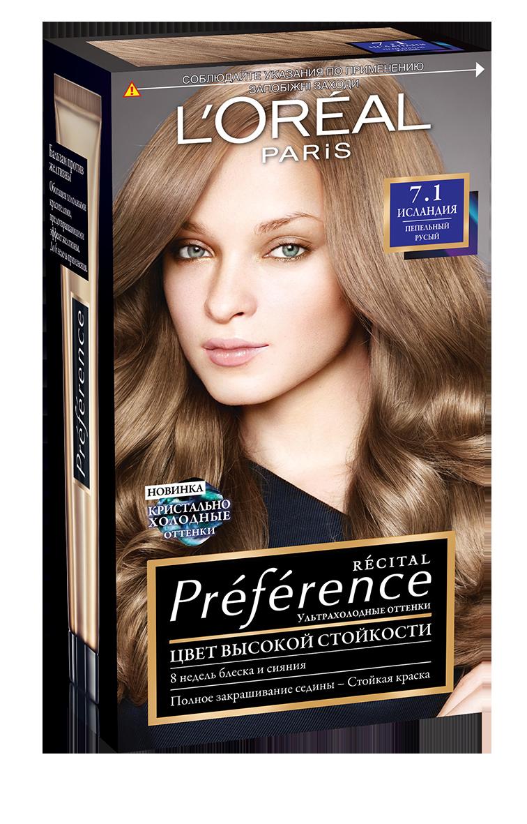 L oreal краска для волос preference от темно-русого до каштанового