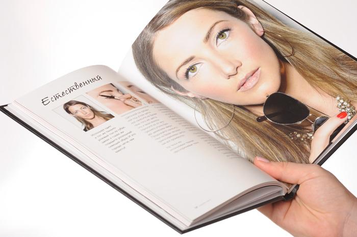 бобби браун макияж глаз скачать pdf